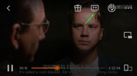 将手机 App 视频投屏到电脑的恒星播放器插图1